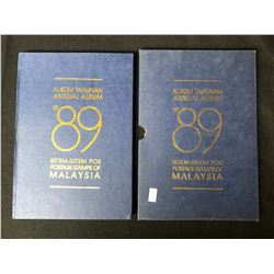 1989 POSTAGE STAMPS OF MALAYSIA X 2