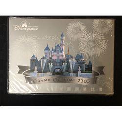 Hong Kong Disneyland Grand Opening Stamp Set 2005
