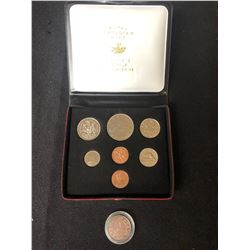 1972 ROYAL CANADIAN MINT COIN SET