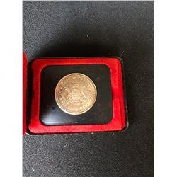 Canada 1871-1971 British Columbia Centennial Silver Dollar Coin