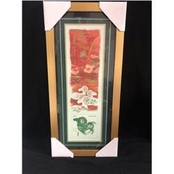 2016 YEAR OF THE RAM 12 X 30 FRAMED STAMP (CANADA POST)