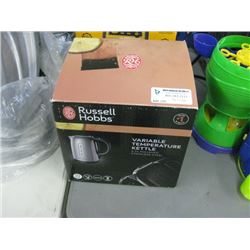 USED RUSSEL HOBBS VARIABLE TEMPERTURE KETTLE