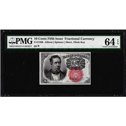 1874 10 Cents Fifth Issue Fractional Currency Note Fr.1266 PMG Choice Unc. 64EPQ