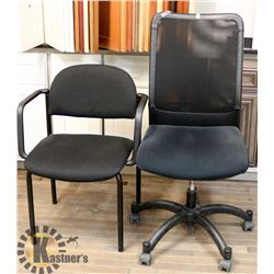 MESH BACK OFFICE CHAIR SOLD WITH WAITING ROOM .