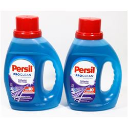 BAG OF PERSIL PROCLEAN COLDWATER DETERGENT
