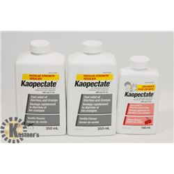 BAG OF KAOPECTATE
