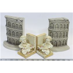 LOT OF COLOSSEUM THEME BOOK ENDS SOLD WITH