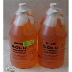 CASE OF 4 ECO-PRO GOLD FOAMING SHOWER SOAP