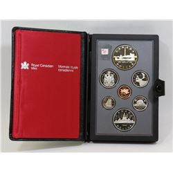 1984 CANADA UNCIRCULATED COIN SET