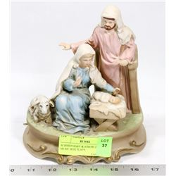 SCHMID MARY & JOSEPH JESUS MUSIC BOX PLAYS