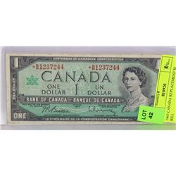 1967 CANADIAN REPLACEMENT $1 BILL