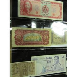 STOCK SHEET OF WORLD COLLECTIBLE CURRENCY BANK NOTES