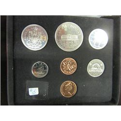 1973 PROOF CASED DOUBLE PENNY MINT COIN SET