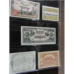 SET OF GERMAN, JAPANESE, & CHINESE CURRENCY BANK NOTES