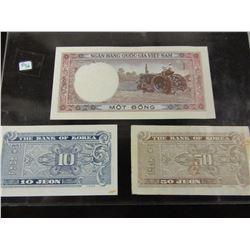 SET OF VIETNAM & KOREAN CURRENCY BANK NOTES