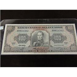 1980 BANK OF EQUADOR 100 CIEN SYCRES CURRENCY BANK NOTE