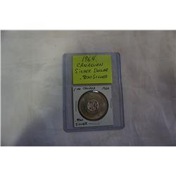 1964 CANADIAN SILVER DOLLAR .800 SILVER