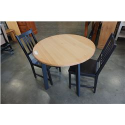 ROUND PINE DINING TABLE W/ 2 CHAIRS