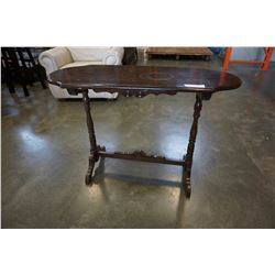 VINTAGE WALNUT SOFA TABLE