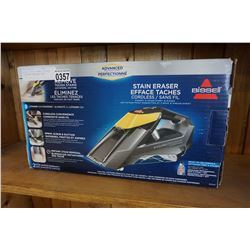 BISSELL STAIN ERASER CORDLESS - MISSING CHARGING CORD