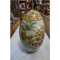 "16"" HAND PAINTED EASTERN EGG"