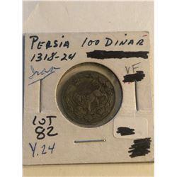 Very Early 1318-1324 PERSIA IRAN 100 Dinar Coin in Very Fine Grade