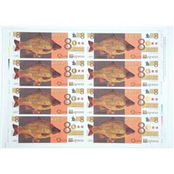2012 Specimen - Uncut Sheet Notes 8 Carps plus Sta
