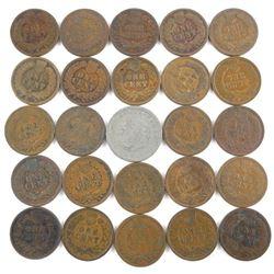 Estate Bag - US Indian Head Coins