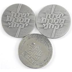 Lot (3) .935 Israel Sterling Silver Medals 348 gra