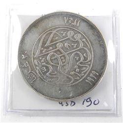 Egypt 1348H 20 Piastres 1929 AD (XF) KM#352