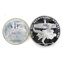 Lot (2) Russia Silver Coins 5 and 10 Rouble