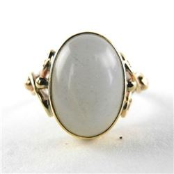 Estate 9kt English Gold Ring with Moonstone (4.23g