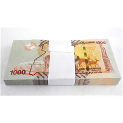 Bank of Uganda 1000 Shillings BRICK of (100) in sequence 2015