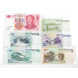 CHINA Set (6) Notes Matching Serial Number - 1,2,5,10,50,100 YUAN. UNC. Scarce, 186 YUAN FACE.