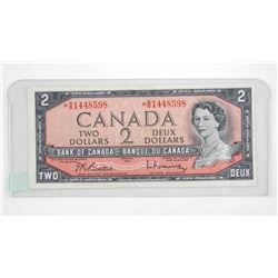 Bank of Canada 1954 Two Dollar Note. *Replacement B/R