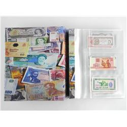 Collection - 100 World Banknotes from 100 Countries