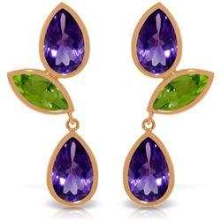 Genuine 13.6 ctw Amethyst & Peridot Earrings Jewelry 14KT Rose Gold - REF-62Z4N