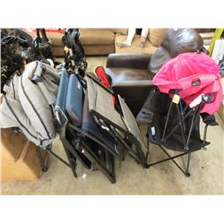 7 Assorted Folding Chairs - Store Returns