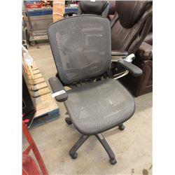 Office Task Chair - Store Return