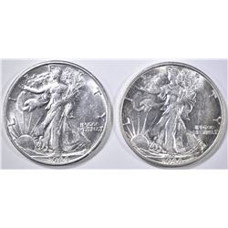 2 - 1944-S WALKING LIBERTY HALF DOLLARS