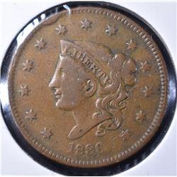 "1836 MATRON HEAD ""YOUNG HEAD"" VF"