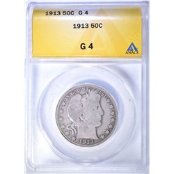 1913 BARBER HALF DOLLAR, ANACS GOOD-4 KEY DATE