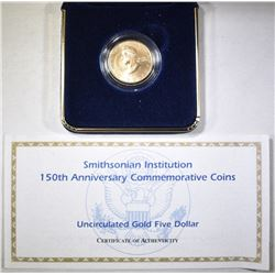 1996 SMITHSONIAN 150TH ANNIV $5 GOLD UNC COIN.