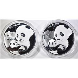 2-2019 CHINESE SILVER PANDA COINS
