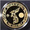 Image 3 : 2017 .5 oz KOREA GOLD TIGER BOX AND CERT