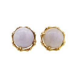 Jade Stud Earrings - 14KT Yellow Gold