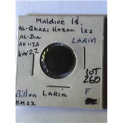 Rare Vintage MALDIUS Islands Lorin Coin not sure of date