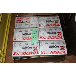 Ammunition - Reloads - 6 boxes