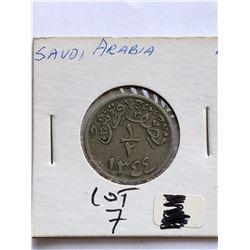 Saudi Arabia Coin Nice