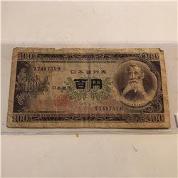 Vintage  CHINESE NIPPON GINKO 100 YEN  Serial T749731B